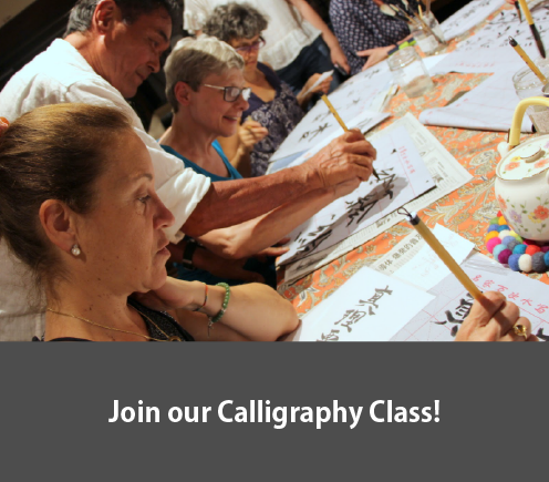 Join our Calligraphy Class!