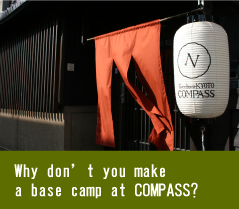 Why don't you make a base camp at COMPASS?
